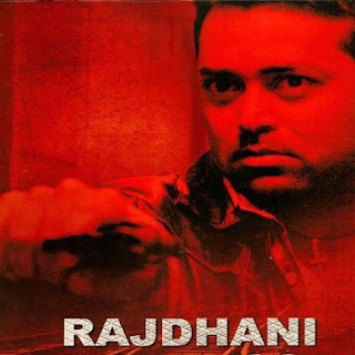 Rajdhani Express|mp3 downloads|2013