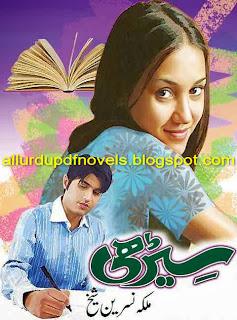 SerhiByMalikaNasreenShaikh - Serhi by Malika Nasreen Shaikh