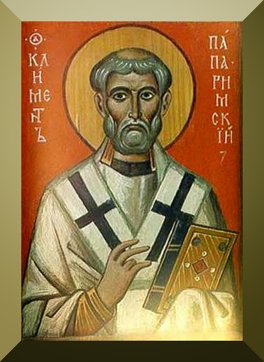 Saint Pope Clement I