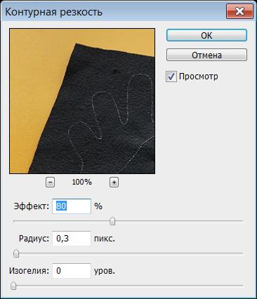 Как оформить мастер-класс с помощью ФотоШоп в формате PDF?