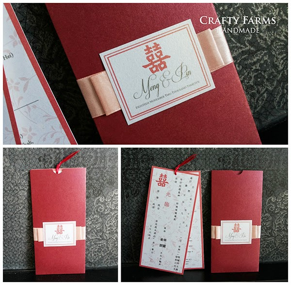 Red Oriental Chinese Pocket Handmade Wedding Card