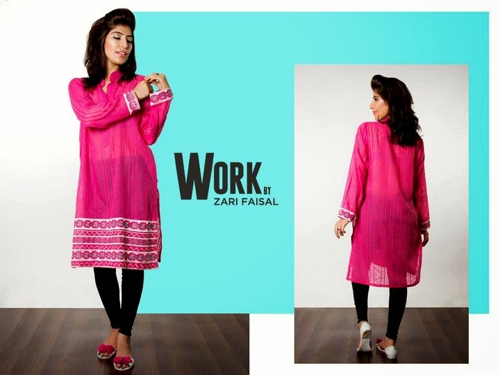Zari Faisal Eid Collection 2014