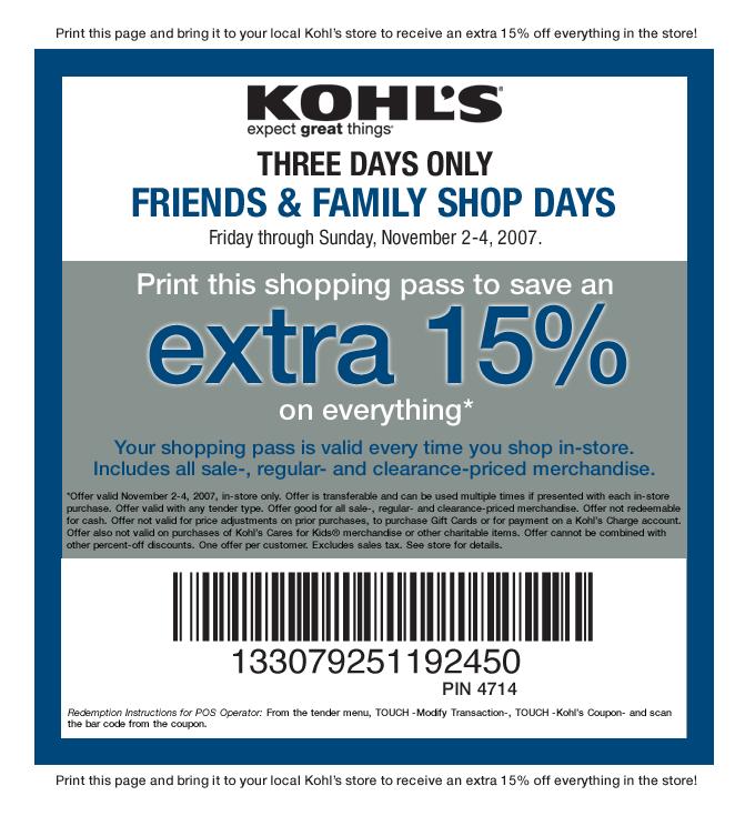 Kohls free shipping coupon code