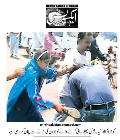 Pakistani Girl Beat up Boy