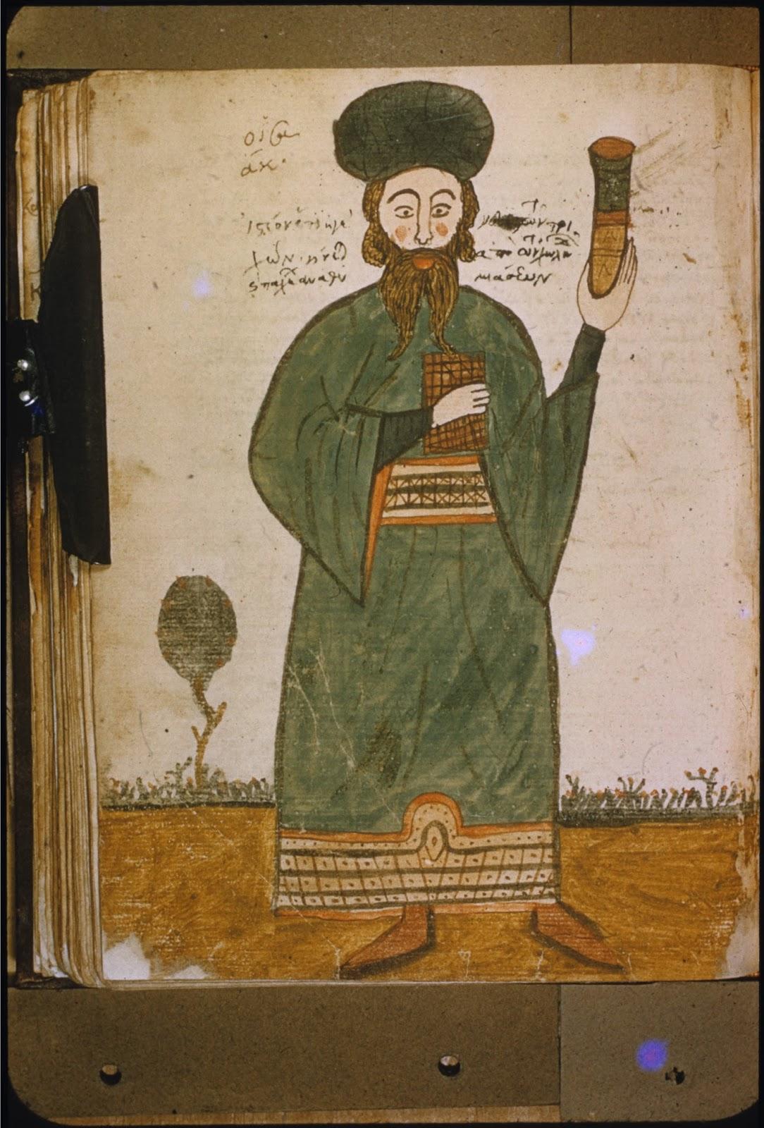 Ο ελληνικός κώδικας 3632 της Πανεπιστημιακής Βιβλιοθήκης της Μπολόνια http://leipsanothiki.blogspot.be/