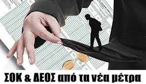 http://1.bp.blogspot.com/-2o-8Ho8kl6M/ULnQwYIfklI/AAAAAAABNBY/Qzh0RQ9lFnE/s1600/%CE%9D%CE%AD%CE%B1+%CE%BC%CE%AD%CF%84%CF%81%CE%B11.jpg
