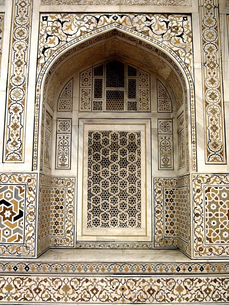 Taj mahal y su impacto hist rico thinglink for Architecture arabe