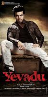 Yevadu Ram Charan Teja Movie Wallpapers