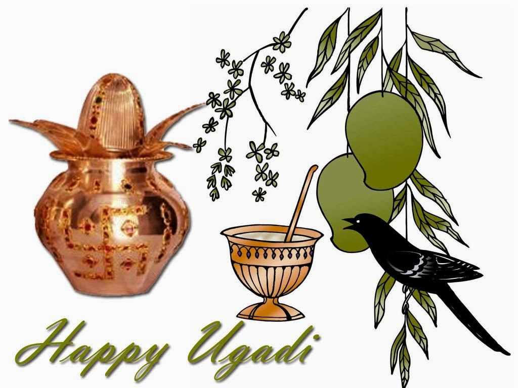 Happy Ugadi Greetings Hd Wallpapers Collection Hd Wallpaper Pictures