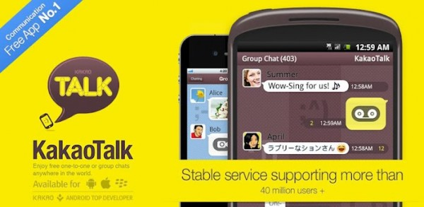 kakaotalk for android free download apk