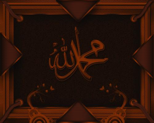 [Resim: islamiresim-tasarim2014-5131635-V13.png]