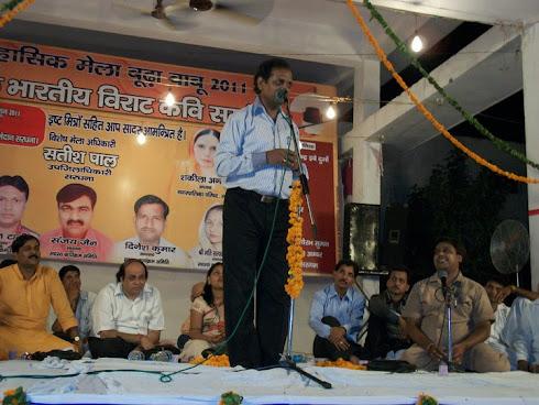 Saurabh Suman (Sanchalan) Dr. Vishnu Saxena Kavya Paath