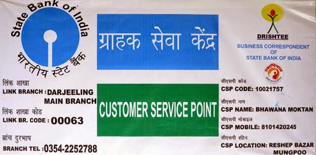 State Bank of India (SBI) Customer Service Point in Mungpoo