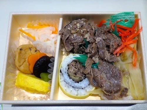 京都黒毛和牛寿司弁当