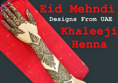 Khaleeji Mehendi Designs From UAE