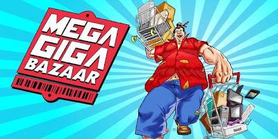 Jadwal dan Harga Tiket Mega Bazaar Computer 2013