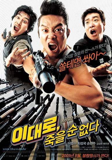Lee Dae Ro Can't Die