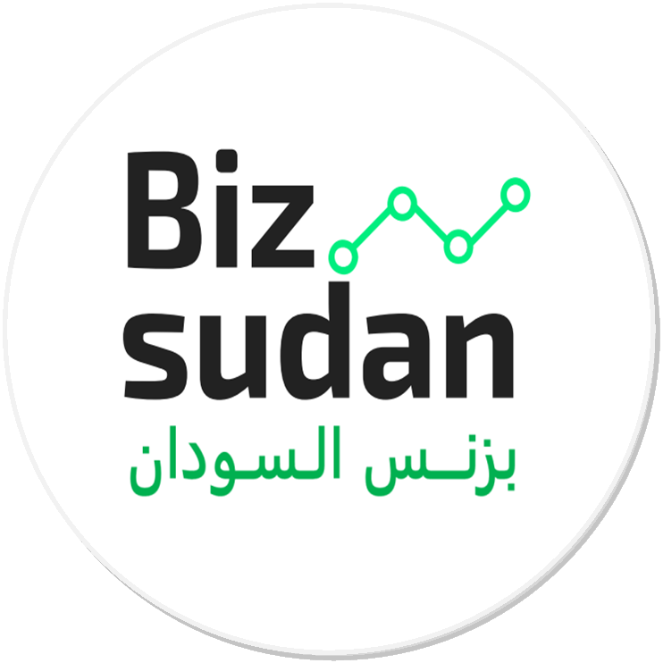 Bizsudan - بزنس السودان
