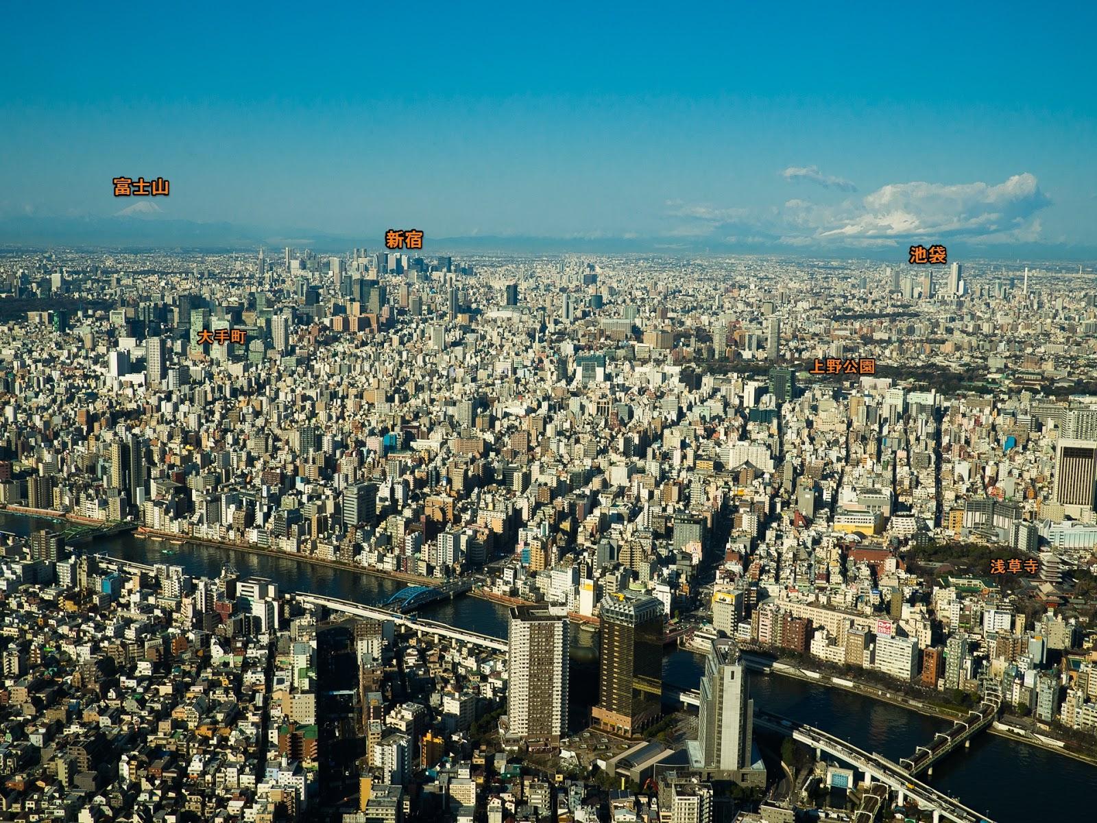 東京スカイツリー展望デッキから、西方面(新宿方向)の風景