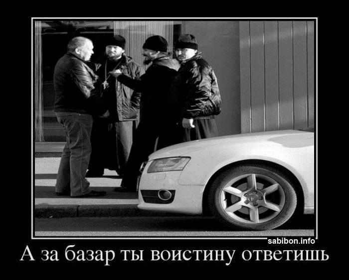 Демотиваторы (17 фото)