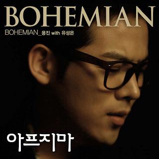 Yong Jin (용진) & Yoo Seong Eun (유성은) - 아프지마