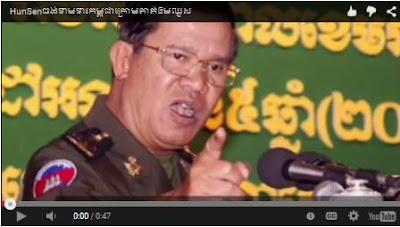 http://kimedia.blogspot.com/2015/06/ven-luon-sovath-hun-sen.html