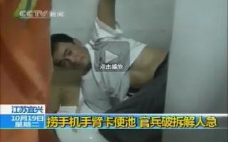 tersepit dalam tandas