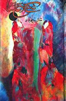 http://clicksforit.blogspot.com/2013/10/takay-da-tamasha-by-shazia-chaudhry.html