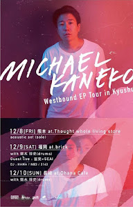 12/10(日) 『Michael Kaneko Westbound EP Tour in Kyushu』
