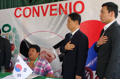 Convenio Corea - Peru -Amarilis