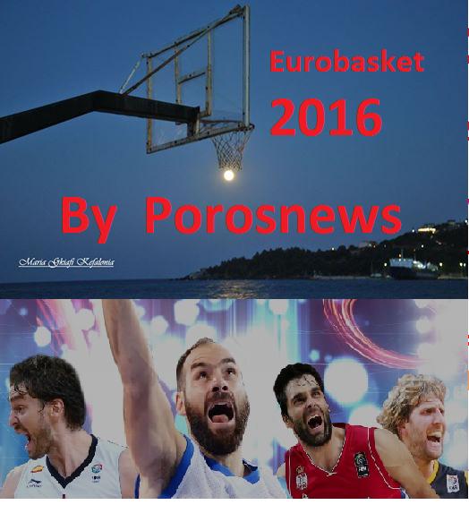 EUROBASKET 2016