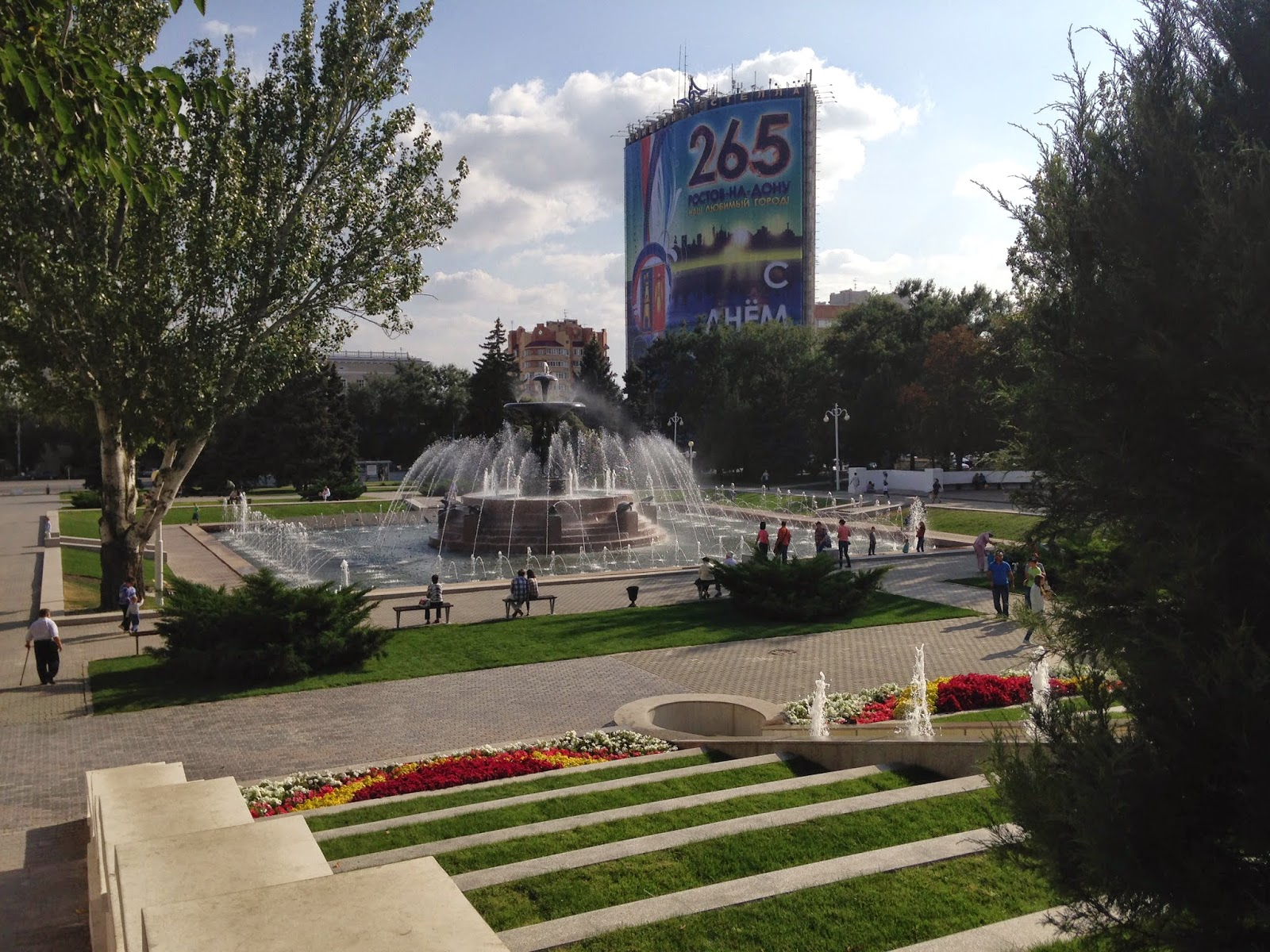 265-let-Rostov