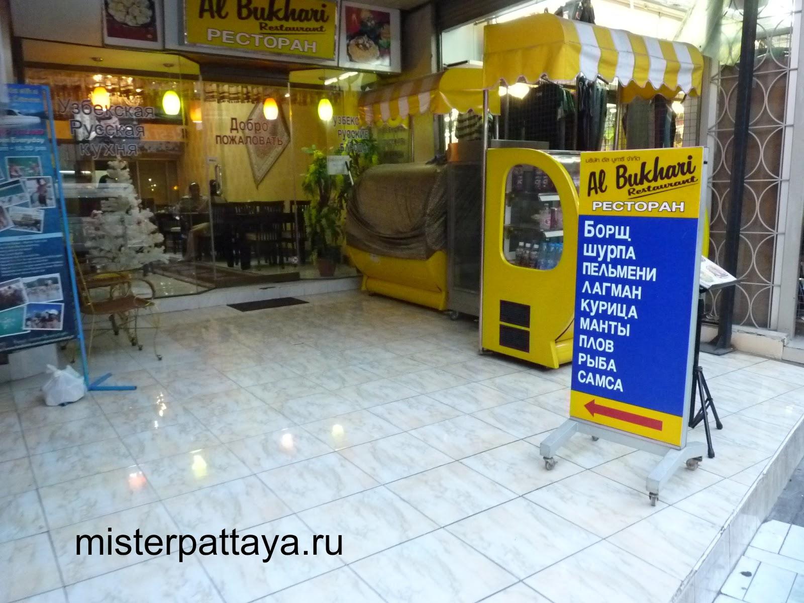 Сматреть виде руские на кухне 2 фотография