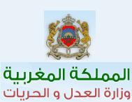 وزارة العدل والحريات الامتحان المهني للمتمرنين لولوج مهنة التوثيق. إيداع الطلبات إلى غاية يوم 30 نونبر 2015