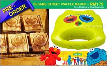 SESAME STREET WAFFLE MAKER