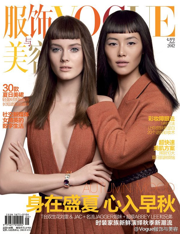 Vogue China July 2012 Liu Wen & Monika Jagaciak by Patrick Demarchelier