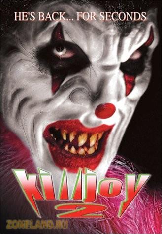 Killjoy 2: Deliverance from Evil (2002)