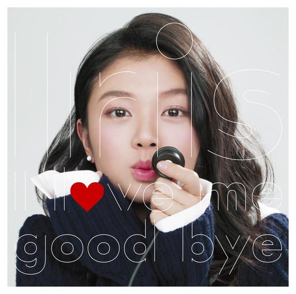 [Single] Iris – I love me / good bye (2016.04.27/MP3/RAR)