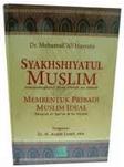 rumah buku dakwah pembinaan muslim ideal