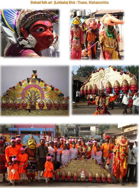 Bhohada Dance - Thane, Maharashtra