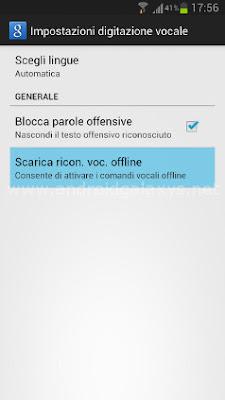 download ricon voc offline