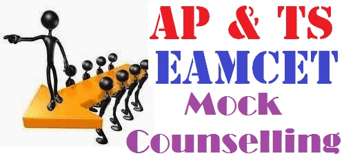 AP TS EAMCET Mock Counselling Engineering Medical