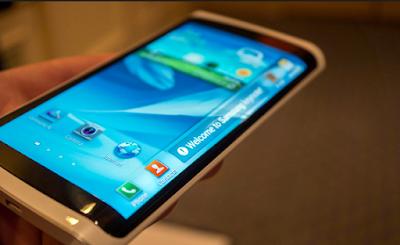 Lo ultimo de Samsung: pantallas de 11K