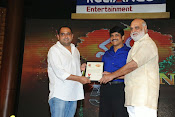 Manam Vijyotsavam photos gallery-thumbnail-6
