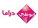 Abu Dhabi Drama TV
