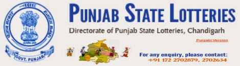 http://punjabstatelotteries.gov.in/en/index.php