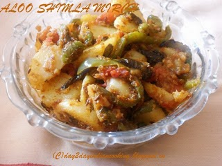 recipe of potatoes and capsicum stir fry