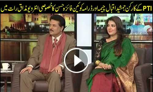 Dunya TV Mazaq Raat Latest Episode 3rd February 2015
