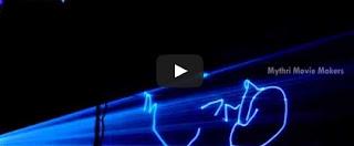 Laser Show | Srimanthudu Audio Launch | Mahesh Babu | Shruti Haasan | Mythri Movie Makers