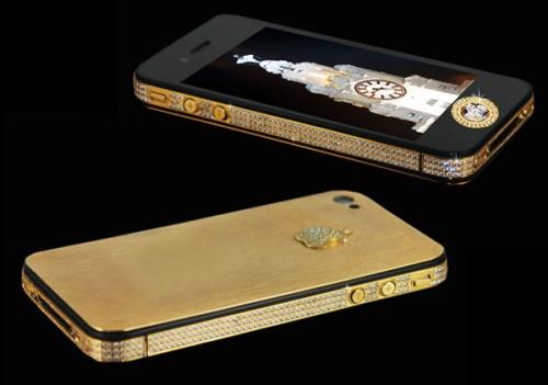 cellulare più costoso al mondo
